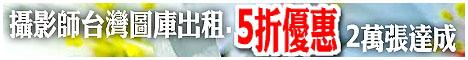 曉海商業攝影(667)